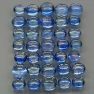 0.16Ct Синий сапфир 2.7мм кабошон (цена за 1шт)