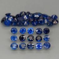 0.2Ct Насыщенный синий сапфир 2.9мм круг (цена за 1шт)