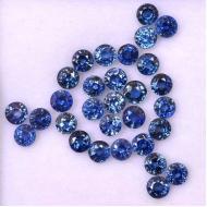 0.048Ct Натуральный сине-голубой сапфир 2.2мм круг (цена за 1шт)
