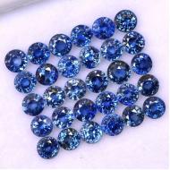 0.052Ct Натуральный сине-голубой сапфир 2.3мм круг (цена за 1шт)