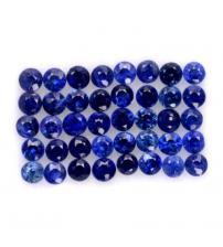 0.008Ct Натуральный синий сапфир 1.2мм круг (цена за 1шт)