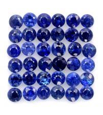 0.024Ct Натуральный синий сапфир 1.5мм круг (цена за 1шт) Сертификат