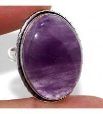Срібний перстень з натуральним аметистом 19р