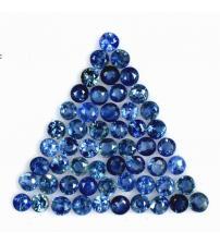 0.045Ct Натуральный сине-голубой сапфир 2.1мм круг (цена за 1шт)