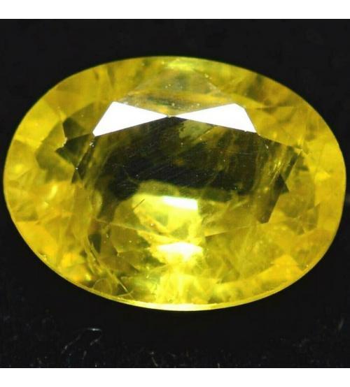 0.35СT Натуральный желтый сапфир 4.9*3.9мм (овал)